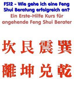 Feng Shui Berater unsere feng shui ausbildung ist vollumfassend