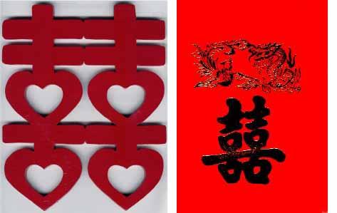 Liebes Symbol