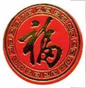 Wohlstandssymbol 4