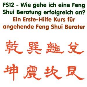FS12 - FengShui Ausbildung