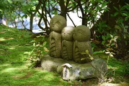 Garten FengShui
